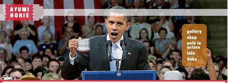 Obamaware