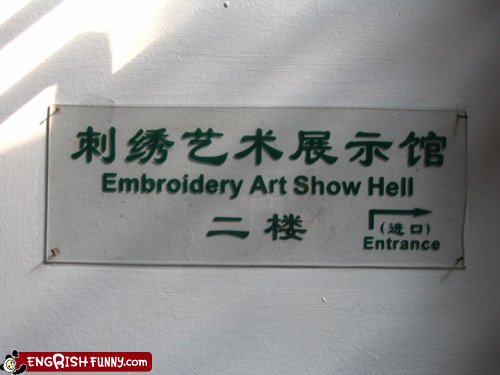 Engrish-funny-art-hell